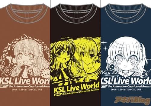 恒例のライブTシャツなども販売するです。よろしくなのです!!